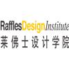 广州莱佛士设计培训学院