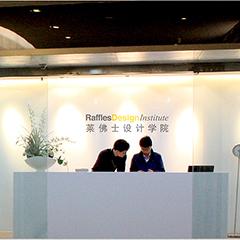 广州时装营销(国际师资教学)培训班
