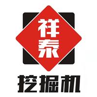 广州祥泰建设机械培训学校
