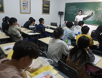 广州高三日语培训课程