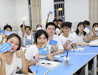 广州日语小灶课程