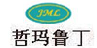 哲瑪魯丁華僑外語培訓中心