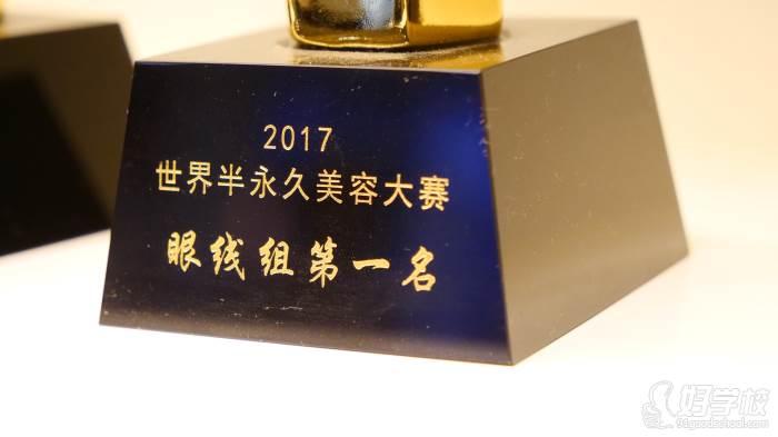 机构荣誉1