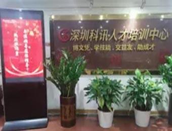 四川大学网络教育专升本深圳招生简章