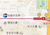 广州新航道环市东路分校地址 新航道校区分布