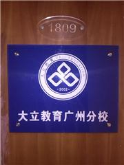 湖南工业大学成人高考高起专招生简章