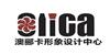 广州澳郦卡形象设计中心