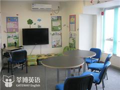 广州青少年英语听力口语培训班