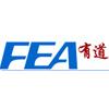 广州有道计算机培训中心
