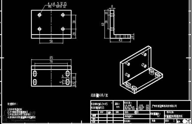 广州AutoCAD应用设计培训班工程图纸竣工井巷矿山图片