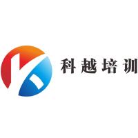 广州科越职业培训学校