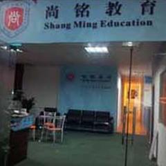 广州二级秘书资格考证班