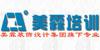 廣州美霖培訓學校