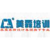 广州美霖培训学校