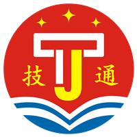 东莞技通教育