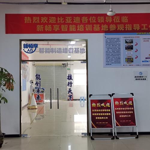 深圳自动化装配电工快速就业培训班