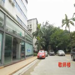 广州无人机航拍摄影速成班课程