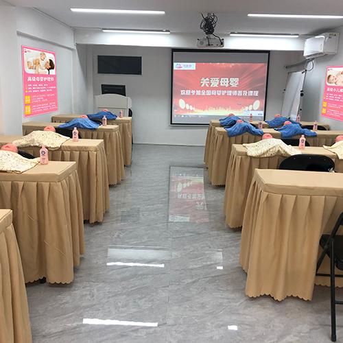 广州市天河校区