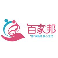 广州百家邦家政服务培训学校