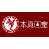 广州艺考教育学校