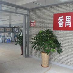 广州美术单考中国美院班