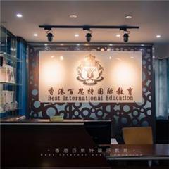 广州ISG国际侍酒师联盟中级课程