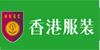 深圳香港服装设计学院