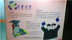 中国地质大学(武汉)《珠宝设计》自考高起专广州班