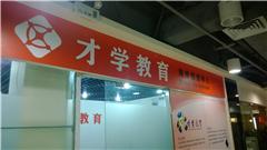 中国地质大学《工程管理》自考专升本广州班
