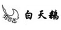 福建白天鹅美容化妆学校