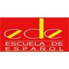广州EDE西班牙语培训中心