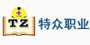 广州特众职业培训学校