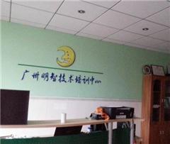 广州特种设备电梯安全管理考前辅导班