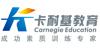 深圳卡耐基教育广州总部