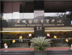 广州卡耐基《人际关系与沟通》培训班