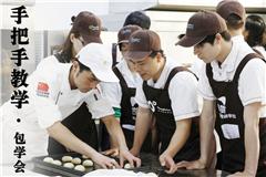 广州私房蛋糕创业班+翻糖蛋糕全科班+面包烘焙全科班