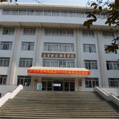 广州平面设计课程全能培训班