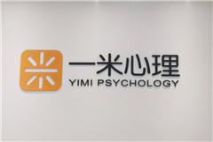 广州婚姻家庭咨询工作坊培训课程