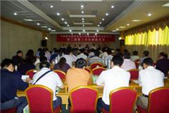 广州魅力导师之创说增员讲师营