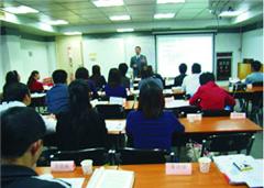 广州助理理财规划师经济取证班