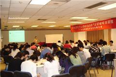 广州天河北校区