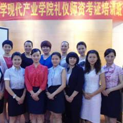 广州全国礼仪师资特训培训班