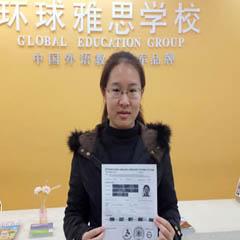 北京托福强化培训课程