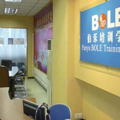 广州App测试工程师提高班