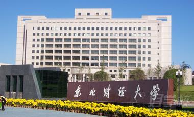 广州心理咨询师二级考证培训班