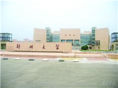 广州普通话考证培训班