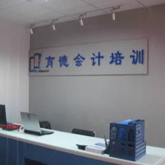长沙助理理财规划师培训课程