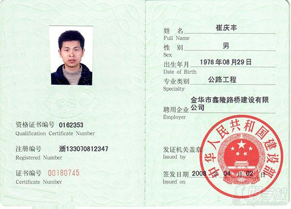 一级建造师�y.i_广州一级建造师精讲培训班