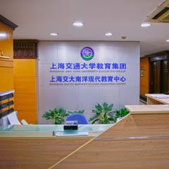 上海2.5年制建筑媒体专业金牌课程+学历培训班