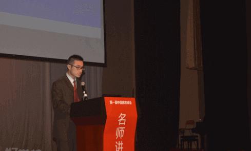 第一屆中國雅思峰會